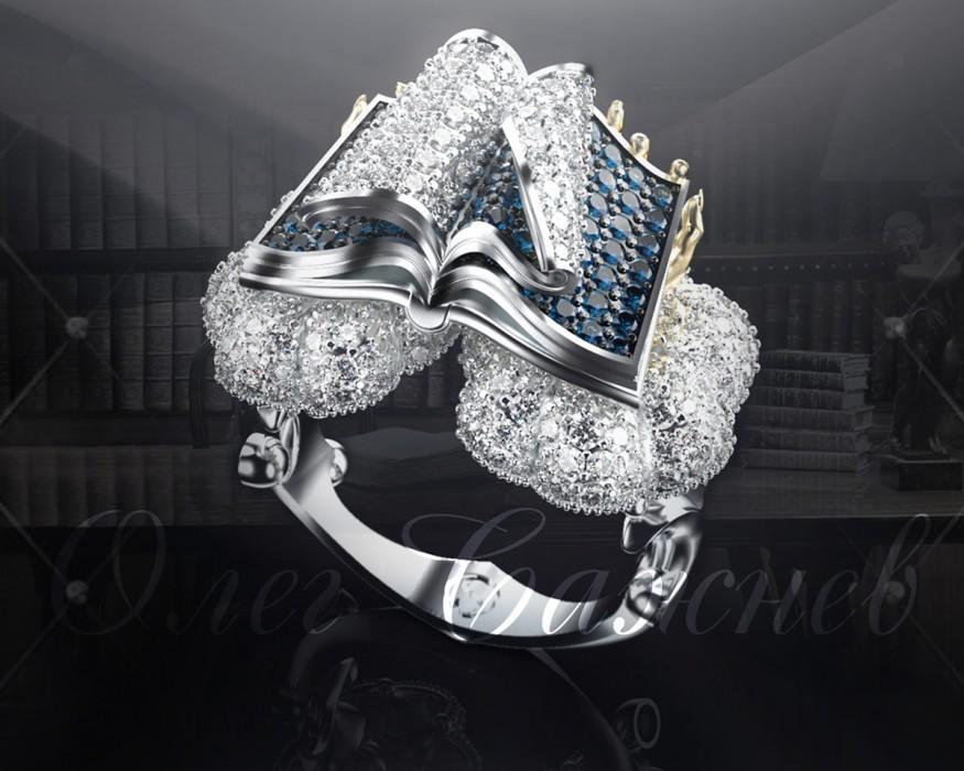 """Эксклюзивное бриллиантовое кольцо """"Ювелирная Книга"""""""