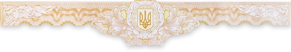 Регистрационные данные магазина Sazhnev.Art
