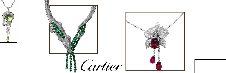 Новости мира премиум подвесок и колье Cartier