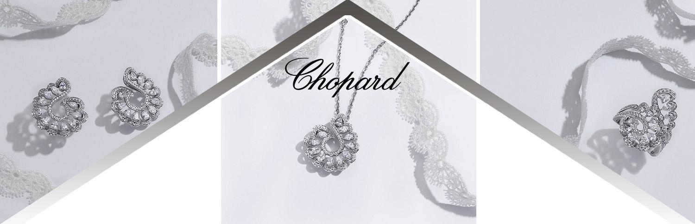 Ювелирные новости и тренды Chopard