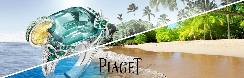 Новостные тренды дизайнерских колец Piaget